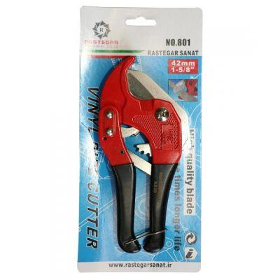 RSCo PVC pipe cutter (801 D)