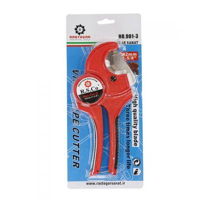 RSCo PVC pipe cutter (901)
