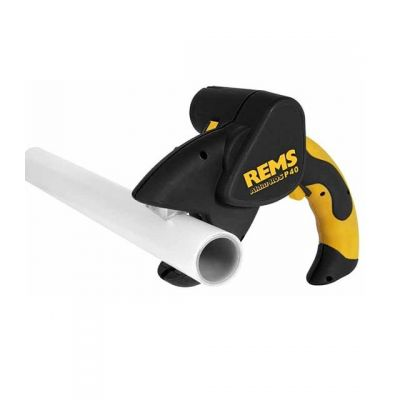 RSCo Rechargeable PVC pipe cutter